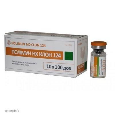 Полимун НБ КЛОН 124 (Болезнь Ньюкасла), 50 доз (BioTestLab)