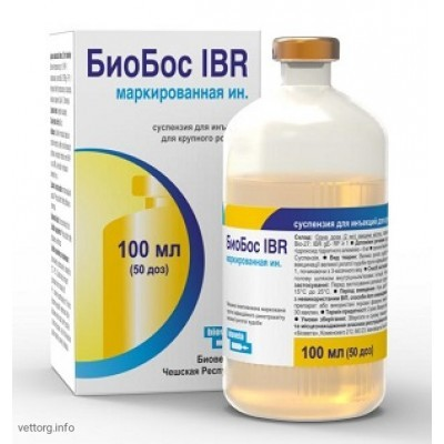 БиоБос IPT (BioBos IBR) вакцина, 50 доз (Bioveta, s. r. o.)