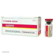 Суимун АДИВАК (Болезнь Ауески), 5 доз (BioTestLab)