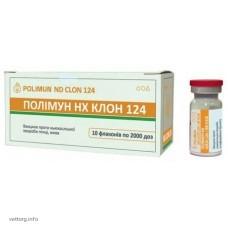 Полимун НБ КЛОН 124 (Болезнь Ньюкасла), 2 000 доз (BioTestLab)
