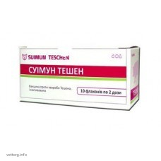 Суімун Тешен (Хвороба Тешена), 2 дози (BioTestLab)
