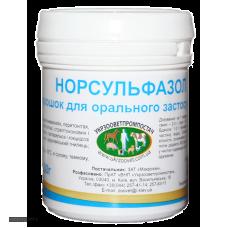 Норсульфазол, 30 г. (УЗВПП)