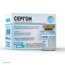 Сергон (Sergon) 500 с растворителем, 1 доза * 1000 ОД (Bioveta)