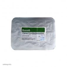 Свечи сульфадимезиновые № 5 (Базальт)
