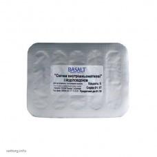 Свечи внутриматочные с йодоповидоном № 5 (Базальт)