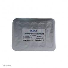 Свічки внутрішньоматкові з фуразолідоном № 5 (Базальт)