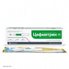 Цефметрин, 19 г шприц-туба