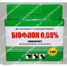 Биофлок 0,05% (Метрофлок) №5 (Фарматон)