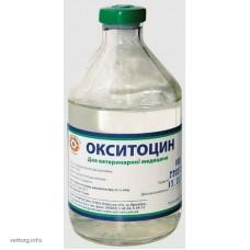 Окситоцин 10 МЕ, 100 мл (УВПП)