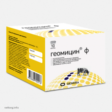 Геомицин Ф (пеннная внутриматочная таблетка) №10