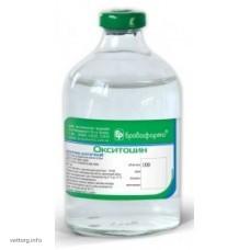 Окситоцин 10 ЕД, 100 мл (БроваФарма)