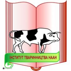 Зоохимический анализ кормов и их компонентов, (Кулиничи)