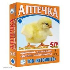 Ветеринарна аптечка НОВА (Ветсинтез)