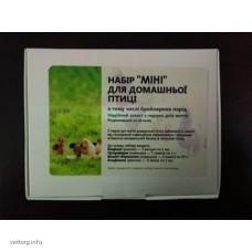 """Ветеринарна аптечка """"Здоровий бройлер-міні"""", (Фарматон)"""