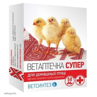 Ветеринарная аптечка СУПЕР (Ветсинтез)