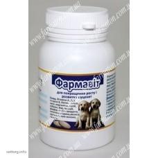 Фармавит для щенков (таблетки), 50 шт. (Фарматон)