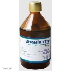 Витамин ТЕТРА, 100 мл. (УВПП)