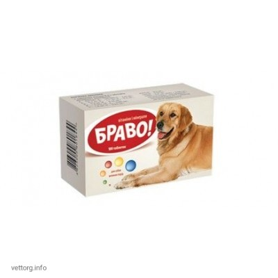 """Витамины """"Браво"""" для крупных пород собак, 100 шт. (Артериум)"""