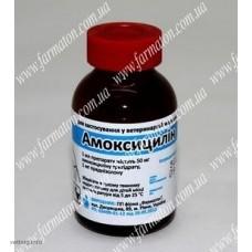 Амоксицилин, суспензия, 20 мл.