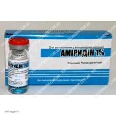 Амиридин 1%®, 10 мл.