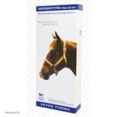 Ивермектин 1,87%, шприц-туба (Vetos-Farma)