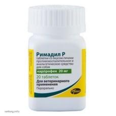 Римадил Р (20 мг.), 20 шт. (Zoetis)