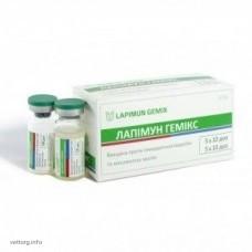 Лапимун ГЕМИКС, 10 доз (BioTestLab)