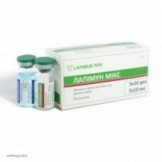 Лапимун МИКС, 10 доз (BioTestLab)