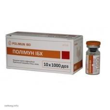 Полимун ИББ (Болезнь Гамборо), 1 000 доз (BioTestLab)